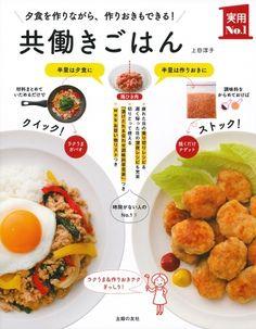 レシピ 本 - Google 検索