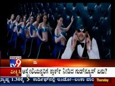 TV9 Filmy: Srinagar Kitty, Aindrita Ray in 'Tony' - Kannada Movie - Part 3/3