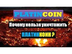 PLATINCOIN Платинкоин - Почему нельзя уничтожить PLATINCOIN Broadway Shows
