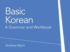 5 free resources to help you learn Korean