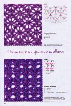Artesanato com amor...by Lu Guimarães: Ponto Crochê IV