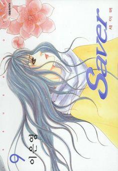 Shoujo, Disney Characters, Fictional Characters, Aurora Sleeping Beauty, Disney Princess, Live, Art, Art Background, Kunst