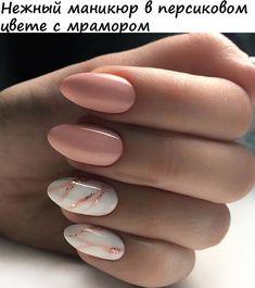 May 2020 - Fashionable Acrylic Almond Nail Designs For Girls To Try; - May 2020 – Fashionable Acrylic Almond Nail Designs For Girls To Try; Summer Acrylic Nails, Best Acrylic Nails, Spring Nails, Coral Acrylic Nails, Short Rounded Acrylic Nails, Coral Nail Art, Nail Summer, Glitter Nails, Spring Summer