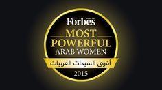 MOST POWERFUL ARAB WOMEN 2015
