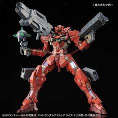 P-Bandai RG 1/144 Gundam Astraea Type-F : Promo Posters, Big Size Official Images, Info http://www.gunjap.net/site/?p=189283