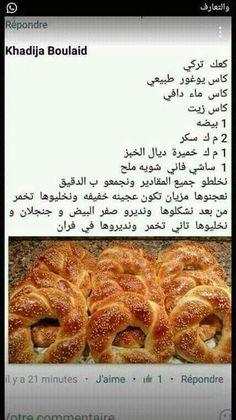 Oum walid Lebanese Recipes, Turkish Recipes, Indian Food Recipes, Ramadan Recipes, Sweets Recipes, Cooking Recipes, Tunisian Food, Cookout Food, Arabic Food
