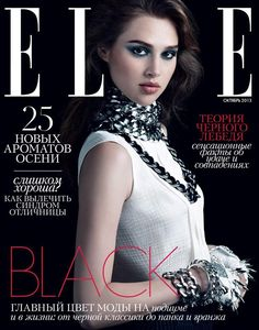 Elle Russia October 2013 Covers (Elle Russia)