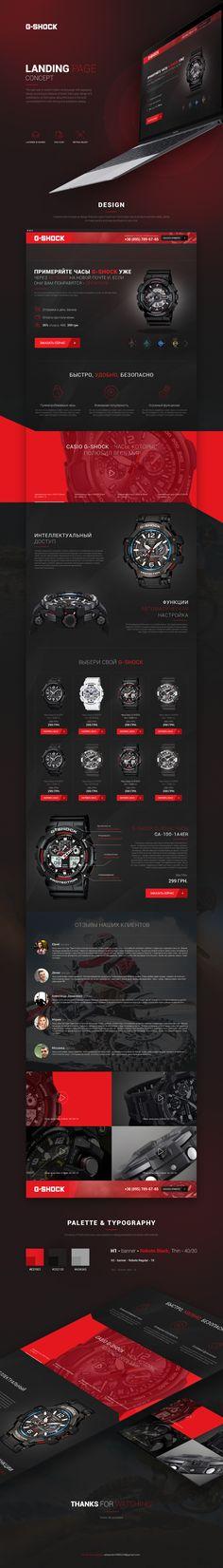 Landing Page для продажи часов G-Shock on Behance