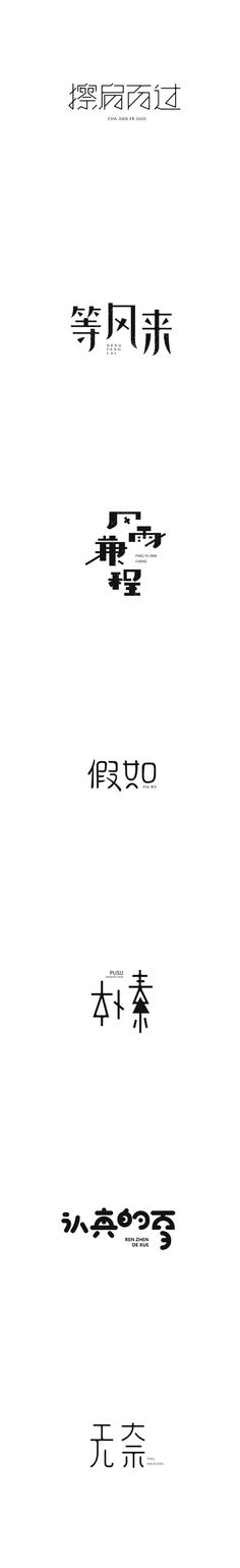 芷柔 陳 (abc832932) on Pinterest - last will and testament form