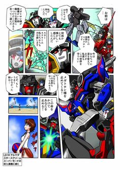 Transformers News: Takara Tomy Transformers Legends Comics 35 and 36 with Starscream and Springer