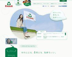 http://www.asahi-kasei.co.jp/saran/products/frosch/frosch.html