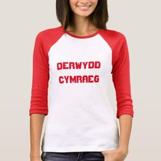 Year 1976 Women& Red Raglan T-Shirt - red gifts color style cyo diy personalize unique Greek Pattern, Beach Shirts, Aged To Perfection, Sports Shirts, Women's Shirts, Wardrobe Staples, Fitness Models, Shirt Designs, T Shirts For Women