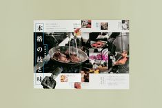 Maxpart / CATERING PLAN | 大阪・西区・デザイン事務所 | アンバー |Graphic design & Communication