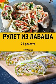Christmas Party Food, Tasty, Yummy Food, Pita Bread, Different Recipes, Fresh Vegetables, Creative Food, Breakfast Recipes, Easy Meals
