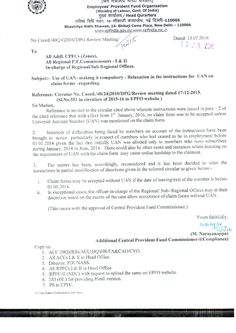 Relaxation of UAN requirement for acceptance of claim forms