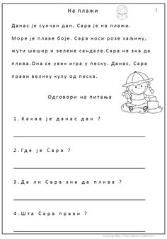 Free Sample Serbian Reading Passages - Nauči da čitas na srpskom jeziku Learning Apps, Toddler Learning Activities, Learning Resources, Play To Learn, Learn To Read, Serbian Language, Teaching Time, School Worksheets, Reading Passages