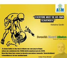 Take one step towards #SwacchBharat..  #CleanUpIndia #SwacchBharatMission #CleanUpIndiaMission