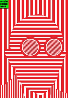Posters for the Russian design week in Pargue RodchenkoFest 2013.   RodchenkoFest - kulachek