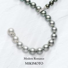 Artfully placed, the pearls of Mikimoto's gradient lariats gradually change…
