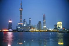 Buildings of Shanghai, China