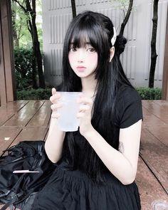 20 Bts Memes Ideas Bts Memes Bts Cute Korean Girl