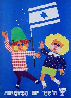 1970 Jewish ORIGINAL POSTER Israel INDEPENDENCE DAY Flag JUDAICA Hebrew JNF KKL 33x45 ge