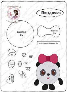 Images in Anastasia's post Felt Diy, Felt Crafts, Diy And Crafts, Felt Patterns, Sewing Patterns, Panda Craft, Bear Felt, Sewing Stuffed Animals, Felt Books