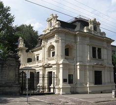 Палац Сапєг, Львів   Read more at: http://ua.igotoworld.com/ua/poi_object/70150_dvorec-sapeg-lvov.htm