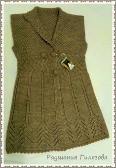 This Pin was discovered by Züb Baby Knitting Patterns, Knitting Designs, Knit Shirt, Knit Cardigan, Crochet Woman, Knit Crochet, Crochet Dress Outfits, Knit Vest Pattern, Lace Tops