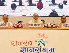 नयी दिल्ली,  प्रधानमंत्री नरेन्द्र मोदी ने कर प्रशासन से करदाताओं में मौजूद उत्पीड़न के भय और अविश्वसनीयता को दूर करने तथा देश में कर�