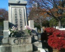 夏目漱石のお墓。