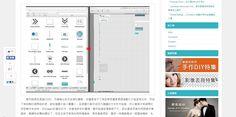 《CSS Sprite》將佈景中多張圖片合併,提升網站效能 http://www.minwt.com/css/11111.html