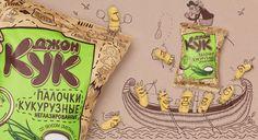 Volha_Kakshynskaya-cook_2.jpg