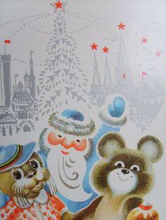 Russian New Year postcard 1979 , Mishka FindTreasuredVintage, etsy