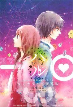 Hal | Kurumi & Hal | manga