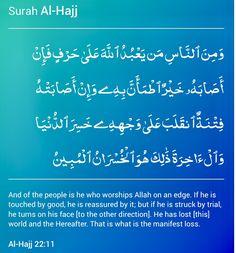 Islam Quran, Trials, Worship, Face, The Face, Faces, Facial