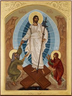 Monastery Icons, Greek Icons, Christ Is Risen, Byzantine Icons, Orthodox Christianity, Egg Art, Faith In Love, Orthodox Icons, Sacred Art