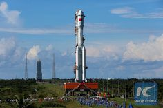 China's latest space center