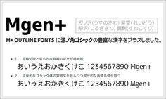 Mgen+ http://jikasei.me/font/mgenplus/