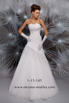 Sale on Imported Couture Wedding Designer collections from Spain, Ukraina, Uk Homecoming Dresses, Bridesmaid Dresses, Wedding Silhouette, Dress Attire, Bridal Stores, Classic Wedding Dress, Bustier, Wedding Party Dresses, Beautiful Gowns