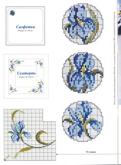 (1) Gallery.ru / Фото #2 - Мода и модель. Мозаика вышивки 2002-07 - tymannost Cross Stitch Embroidery, Cross Stitch Patterns, Cross Stitch Geometric, Beaded Cross Stitch, Bead Loom Patterns, Mini Cross Stitch, Cross Stitch Cards, Cross Stitch Samplers, Diy Embroidery