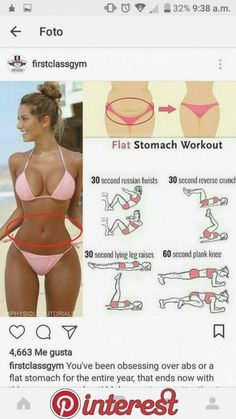 Übung für die Hüften You are in the right place about beauty tips in tamil Here we offer you the most beautiful pictures about the korean beauty tips you are looking for. When you examine the Übung für die Hüften part of the picture you … Fitness Workouts, Yoga Fitness, At Home Workouts, Health Fitness, Physical Fitness, Weight Workouts, Fitness Motivation, Kids Fitness, Fitness Logo
