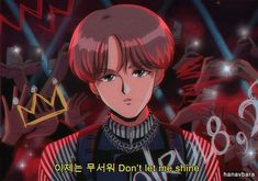 bts anime fanart edit wallpaper iphone bangtan beyond the scene 방탄소년단 bangtansonyeondan kpop korean idol minimalistic cute kawaii g e o r g i a n a : 방 탄 소 년 단 Kpop Fanart, Dark Wallpaper, Bts Wallpaper, Anime Style, Fan Art, Kpop Anime, Anime Version, Dibujos Cute, Fanarts Anime