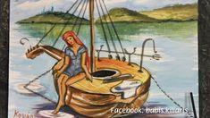 ΣχεδιαΖΩγραφίζω Πρωί στη Δασκαλόπετρα/a morning with an white boat Watercolors, Watercolor Paintings, Disney Characters, Fictional Characters, Tv, Dogs, Water Colors, Television Set, Pet Dogs