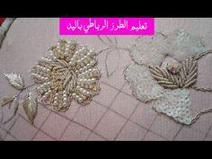 طريقة الطرز الرباطي باليد والتنبات رشمة رائعة وشرح مبسط hand embroidery , tarz rbati - YouTube