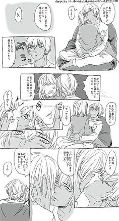 Manga Couple, Anime Couples Manga, Couple Cartoon, Cute Anime Couples, Anime Kiss, Anime Oc, Manga Anime, Happy Tree Friends, Vocaloid