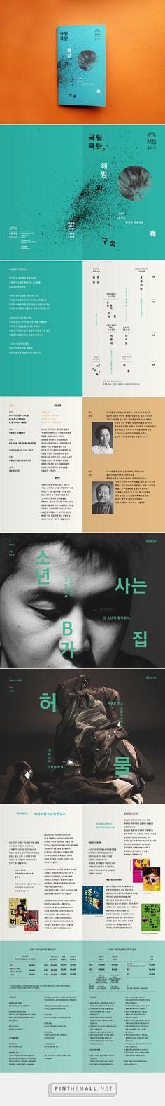 NTCK, 2015 ProgramBook by HONGKOON .