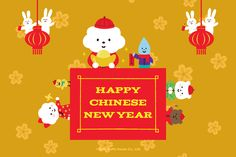 The Chinese New Year Pack is now available at Fluffy Photo! As the Year of Chicky is approaching, Mr. White Cloud and friends are busy preparing for such an important festival. They've started to clean, buy new clothes and grocery, decorate their home and ...... play Mahjong?! So let's get the spring blessings together with the Fluffy friends!