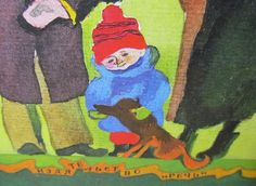 Дома и на улице!: Неутомимый Морошкин