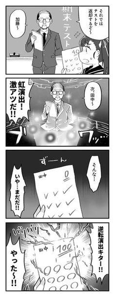 おぐら🦅☀️🐈 (@16_lave_loko_17) さんの漫画 | 59作目 | ツイコミ(仮) My Hero Academia Manga, Disney Villains, Manhwa, Twitter Sign Up, Location History, Shit Happens, Funny, Movie Posters, Illustrations